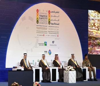 سمو أمير الشرقية يفتتح الملتقى والمعرض الدولي الخامس للسلامة المرورية
