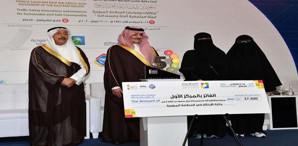 9 سعوديين يخطفون جوائز الابتكار في السلامة المرورية
